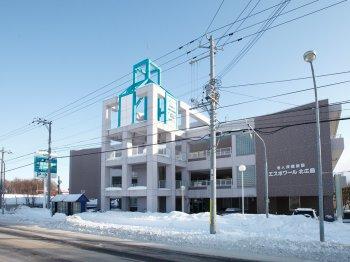 介護老人保健施設 エスポワール北広島