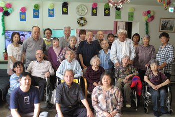住宅型有料老人ホーム 穂の花