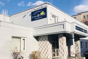 住宅型有料老人ホーム エルム澄川