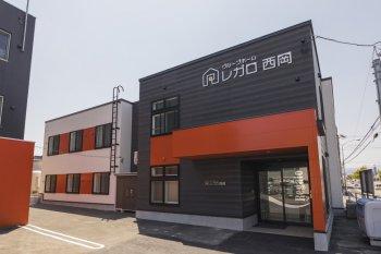 グループホーム レガロ西岡