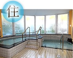 介護付き有料老人ホーム ルルドの泉