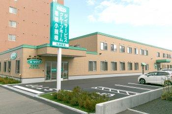 ツクイ札幌麻生グループホーム
